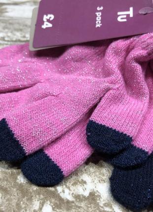 Набор перчаток с тач покрытием, вязаные с люрексом3