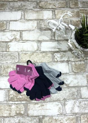 Набор перчаток с тач покрытием, вязаные с люрексом5