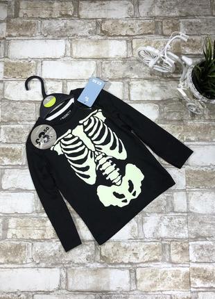 Трикотажный реглан на мальчика со скелетом, светится в темноте