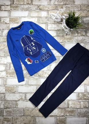 Яркий трикотажный реглан и штаны на мальчика, пижама комплект