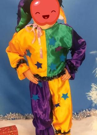 Новогодний костюм арлекин/петрушка на мальчика 5 лет