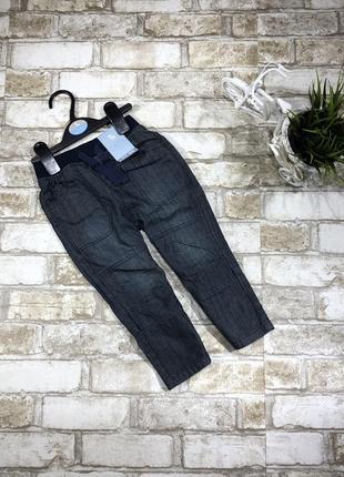 Стильные джинсы на мальчика, зауженные штаны на резинке
