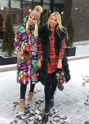 Женская зимняя цветная куртка