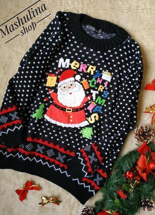Яркиц джемперок с новогодней тематикой фирмыbe jealous fashion