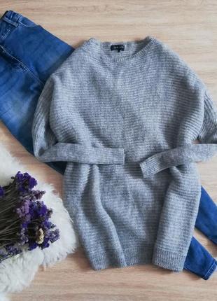 Оверсайз светр new look, альпака, шерсть