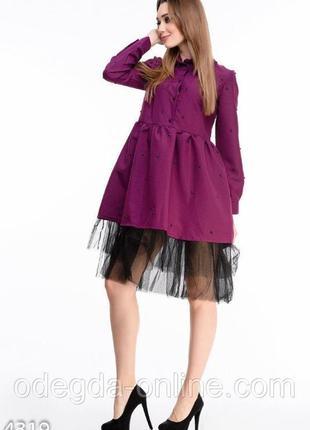 Сиреневое вечернее платье-рубашка с бусинами и фатиновым подолом