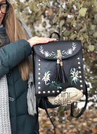 Сумка рюкзак на длинной ручке цепи cross-body сумочка трендовая и стильная кроссбоди