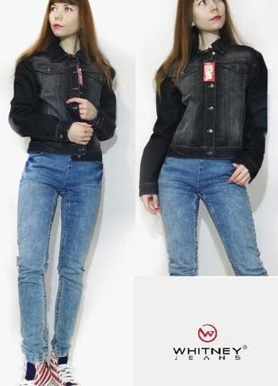 Куртка джинсовая серая пиджак джинсовый хлопок ветровка