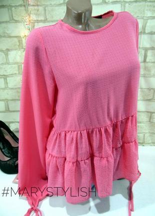 Блузка с воланами розовая  atmosphere