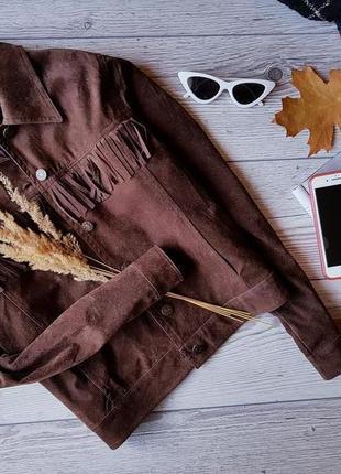 Крута, замшева куртка з бахромою від fitswell, дужеее стильна, розмір s m))