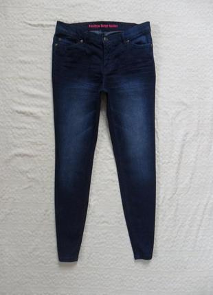 Стильные джинсы скинни rainbow, 12 размер.