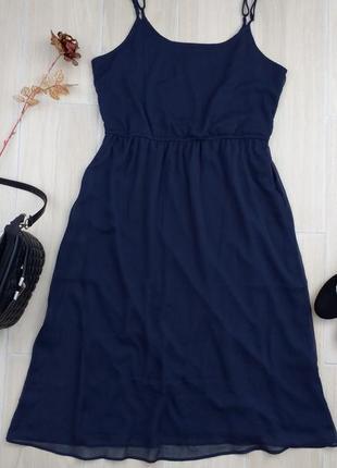 P xl красивое платье !