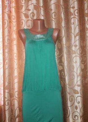 Стильное короткое трикотажное платье от h&m