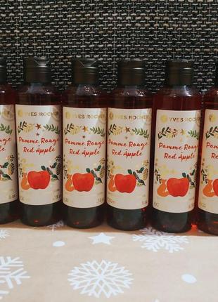 Новорічні гелі для душу червоне яблуко 200 мл ів роше ив роше yves rocher