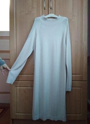 Кремовое платье lc waikiki