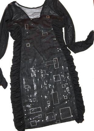 Очень нарядное вечернее платье