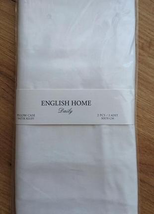 Белые наволочки english home