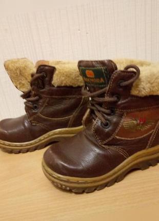 Зимние ботинки мех 30 размер