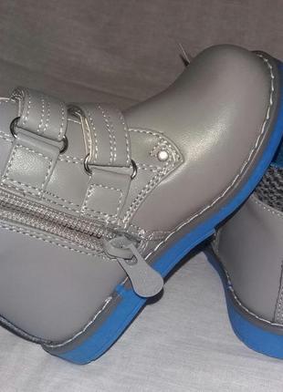 Демисезонные кожаные ортопедические ботинки, ботиночки шалунишка 20-24 размеры