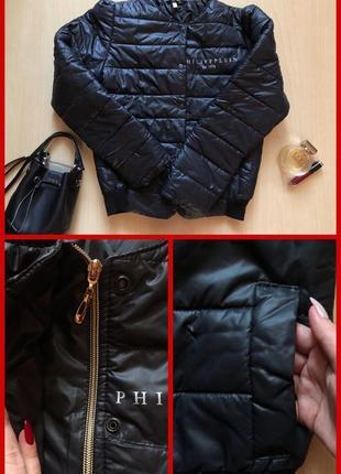 Обалденная курточка