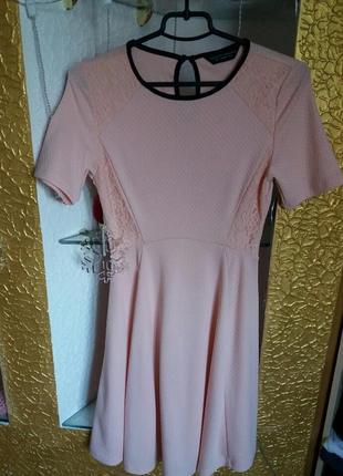 Идеальное нарядное платье