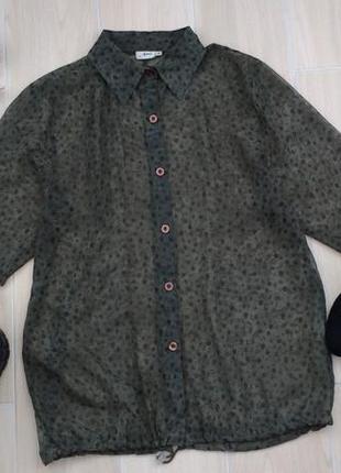 Пог 63 см красивая блузочка!