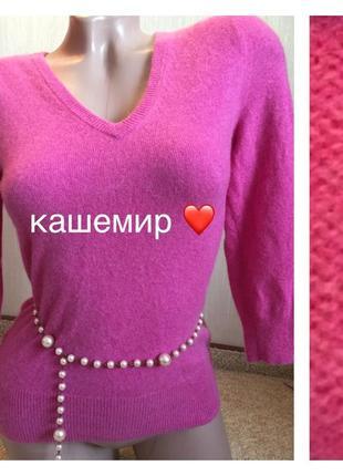 Кашемировый пуловер 100% кашемир