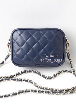 Стильная маленькая сумочка из стеганой кожи, синяя индиго. италия
