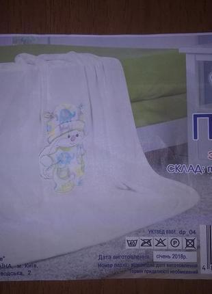 Плед флисовый детский с апликацией бежевый2 фото