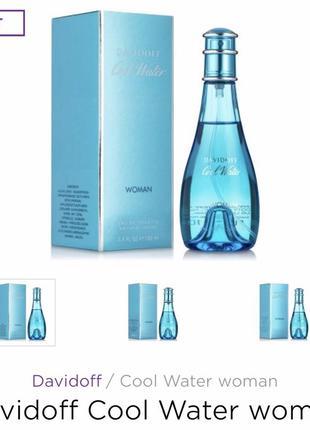 Женская туалетная вожу духи парфюм davidoff cool water