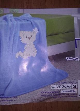Плед флисовый детский с апликацией голубой котенок с бабочкой2