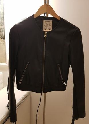 Куртка с бахромой.