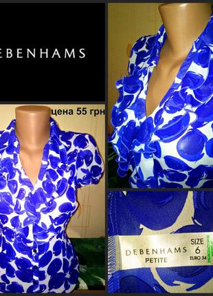Блуза от debenhams, р xs, пр-вo вьетнам
