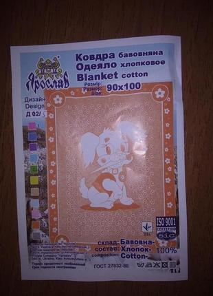 Одеяло детское хлопковое тм ярослав салатовое собачка с кисточкой размер 90*100