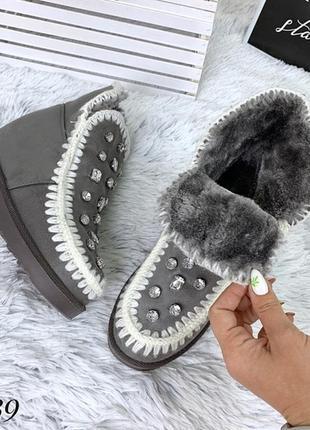 Валянки, ботинки зимние, угги