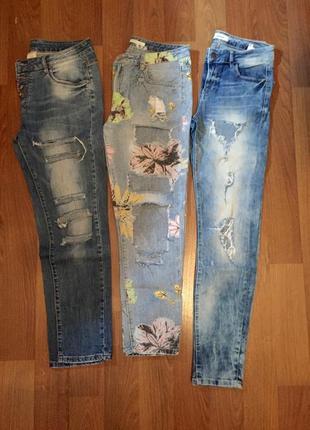 Мои джинсы одним лотом- пакет вещей