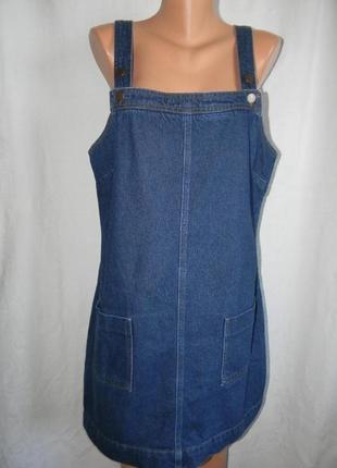 Джинсовое платье dorothy perkins