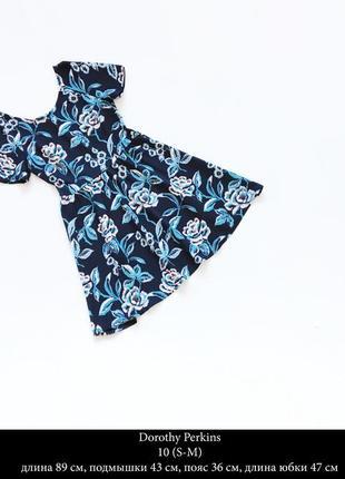 Красивое фактурное платье dorothy perkins