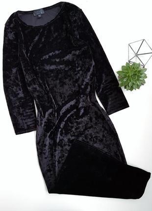 Велюровое бархатное платье миди