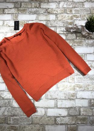 Актуальный яркий свитшот в рубчик, джемпер стильный, свитер