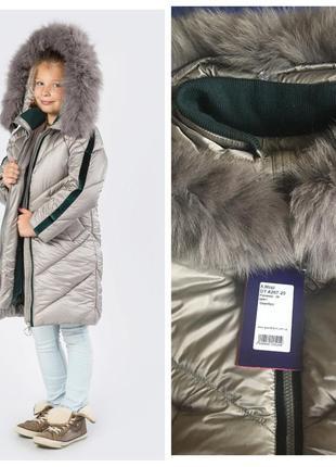 5de835fba8a Акция. зимнее пальто для девочек с натуральным мехом x-woyz dt-8267 116