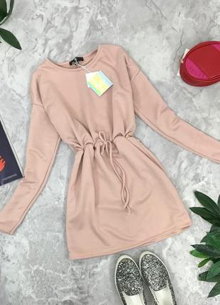 Комфортное платье в нюдовом цвете на кулиске  dr1848152 missguided