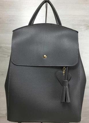2в1серый молодёжный сумка-рюкзак трансформер для а4.женские городские рюкзаки из экокожи