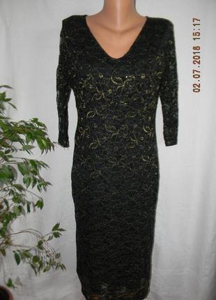 Нарядное кружевное платье с паетками per una