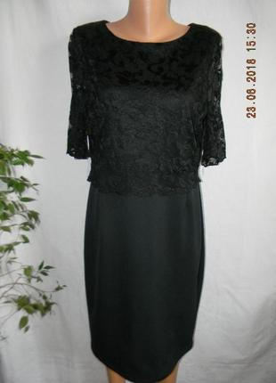 Нарядное платье с кружевом phase eight
