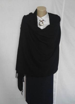 Роскошный большой шарф палантин