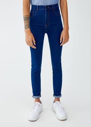Шикарные базовые джинсы 😍 нереальные скидки4 фото