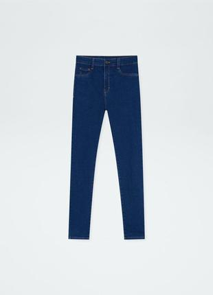 Шикарные базовые джинсы 😍 нереальные скидки5 фото