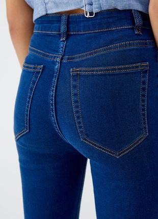 Шикарные базовые джинсы 😍 нереальные скидки2 фото