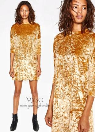 Бархатное жатое платье zara
